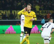 Video: Borussia Dortmund vs Tottenham Hotspur