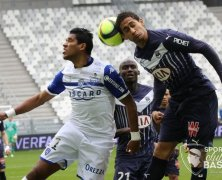 Video: Bordeaux vs Bastia