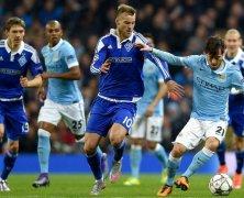 Video: Manchester City vs Dynamo Kyiv