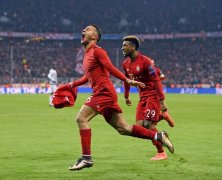 Video: Bayern Munich vs Juventus
