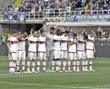 Video: Atalanta vs AC Milan