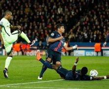 Video: PSG vs Manchester City