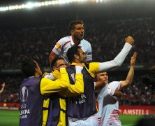 Video: Sevilla vs Shakhtar Donetsk