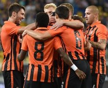 Video: Shakhtar Donetsk vs Istanbul Basaksehir