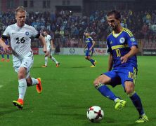 Video: Bosnia-Herzegovina vs Estonia