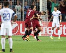 Video: Sparta Praha vs Inter Milan