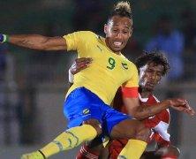 Video: Gabon vs Morocco