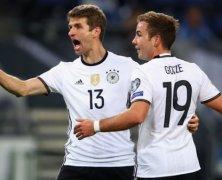 Video: Đức vs Cộng Hòa Séc