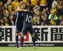 Video: Australia vs Nhật Bản