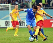 Video: Uzbekistan vs Trung Quốc