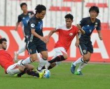 Video: U19 Nhật Bản vs U19 Yemen
