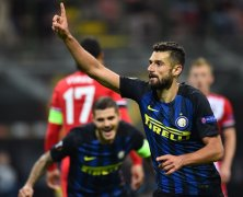 Video: Inter Milan vs Southampton