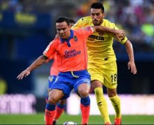 Video: Villarreal vs Las Palmas