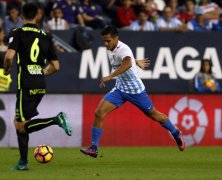 Video: Malaga vs Sporting Gijon
