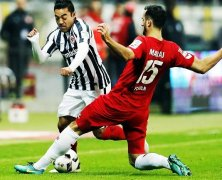 Video: Eintracht Frankfurt vs Cologne