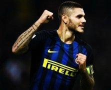 Video: Inter Milan vs Crotone