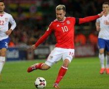 Video: Wales vs Serbia