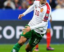 Video: Bulgaria vs Belarus