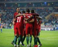 Video: Bồ Đào Nha vs Latvia
