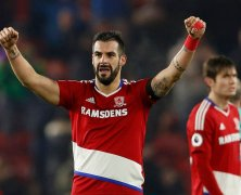 Video: Middlesbrough vs Hull City