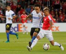 Video: Hapoel Be'er Sheva vs Inter Milan