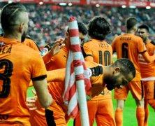 Video: Sporting Gijon vs Eibar