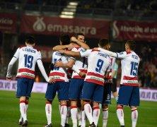 Video: Granada vs Osasuna
