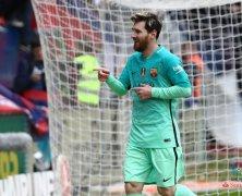 Video: Osasuna vs Barcelona