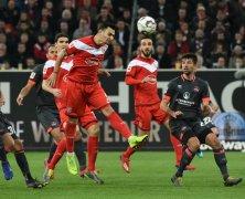 Video: Fortuna Dusseldorf vs Nurnberg