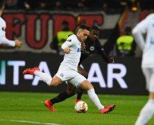 Video: Eintracht Frankfurt vs Inter Milan