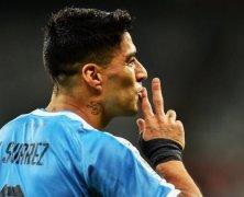 Video: Uruguay vs Ecuador
