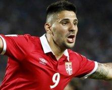 Video: Serbia vs Wales