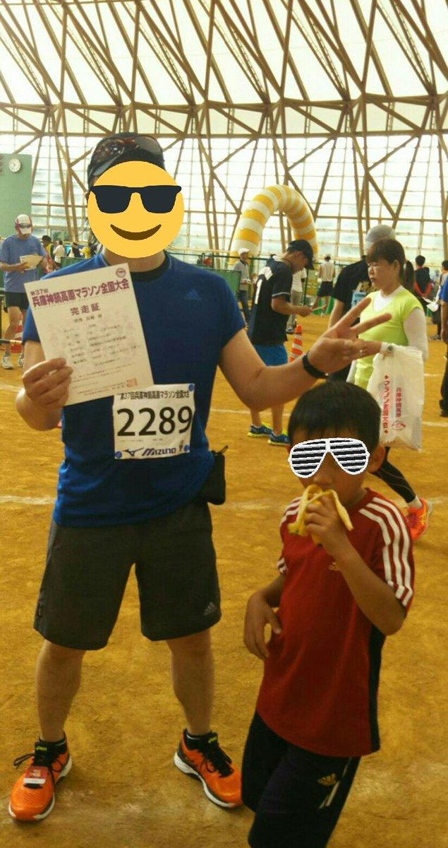 test ツイッターメディア - 神鍋高原マラソン、初ハーフ、初参加で完走出来た!いや~かなり楽しかった!次は初フルマラソンの神戸マラソンやー‼ https://t.co/hhdVXXOeNy