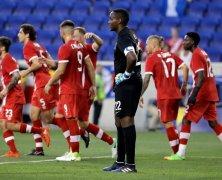 Video: French Guyana vs Canada