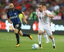 Video: Bayern Munich vs Inter Milan