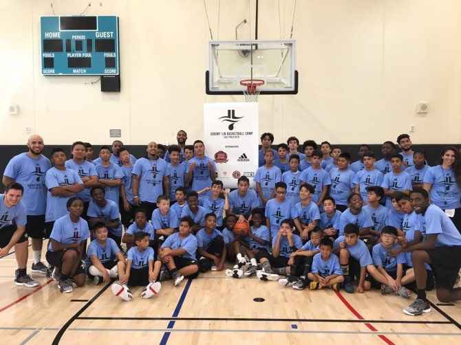 Huge thank you to our sponsors for this year's camp! @teamesface @adidas @JambaJuice @ChipotleTweets @dicks @essentiaphwater @JLin7