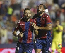 Video: Levante vs Villarreal