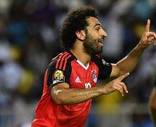 Video: Egypt vs Uganda