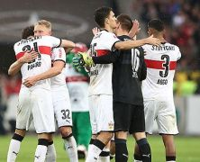 Video: Stuttgart vs Wolfsburg