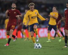 Video: AS Roma vs Atletico Madrid