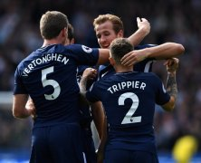 Video: Huddersfield Town vs Tottenham Hotspur
