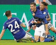Video: Schalke 04 vs Bayer Leverkusen