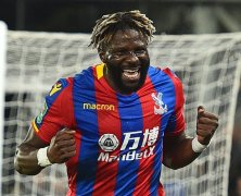 Video: Crystal Palace vs Huddersfield Town
