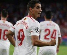 Video: Sevilla vs Maribor