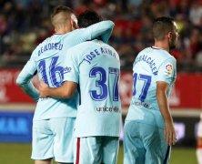 Video: Real Murcia vs Barcelona
