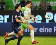 Video: Wolfsburg vs Hertha BSC