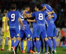 Video: Ponferradina vs Villarreal