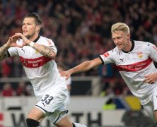 Video: Stuttgart vs Freiburg