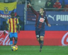 Video: Eibar vs Levante