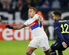 Video: Olympique Lyon vs Everton